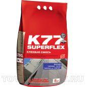 SUPERFLEX К77 5 кг