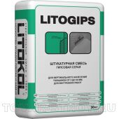 LITOGIPS 30 кг